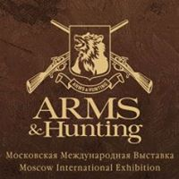 ARMS & Hunting 2018