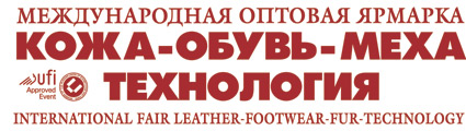 Leather – Footwear – Fur – Technology | «Proekta»