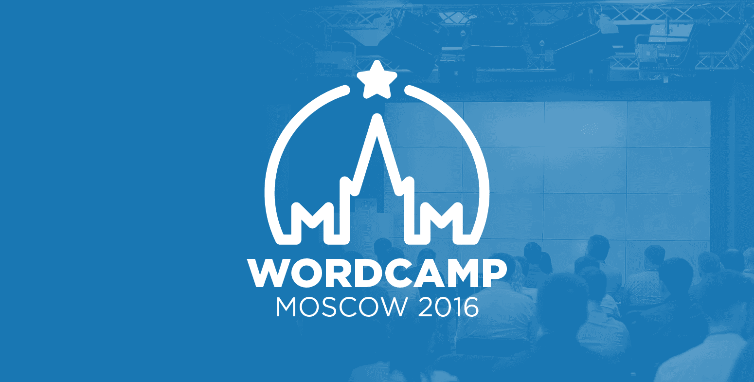 Word Camp Russia 2016 | «Proekta»