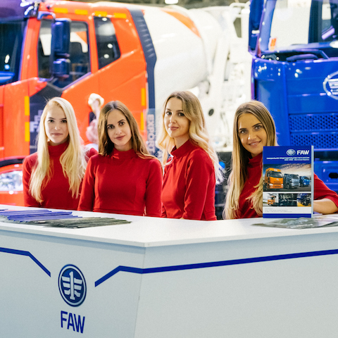 FAW at Comtrans 2017